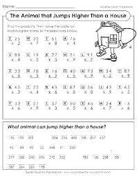2 Digits Multiplication Worksheets Grade 2 Digit On