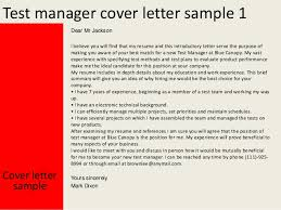 Test manager cover letter sample ...