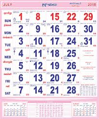 2018 Monthly Calendar July Learn Tamil Online