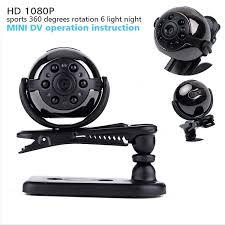 <b>SQ9 Infrared Night Vision</b> Mini Camera Micro Video Cam Recorder ...