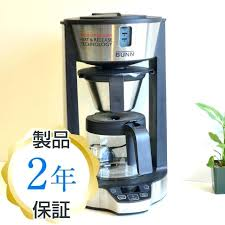 4 cup personal coffee maker black and brew n go personal affordable coffee maker kitchenaid 4