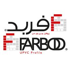 Image result for پروفیل upvc فربد