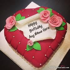 Birthday Cake For Baby Girl 2 Years Ideas