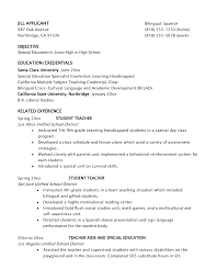 Gallery Of Elementary Spanish Resume Examples Resume Template Cover