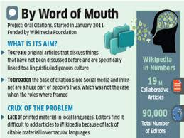 Oral Citations To Be Part Of Wikipedia Entries The Economic Times