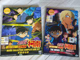 名侦探柯南完整剧场版 Detective Conan Movie Collection Complete box set, Music &  Media, CD's, DVD's, & Other Media on Carousell