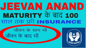 Jeevan Anand Policy Chart Lic New Jeevan Anand Policy In Hindi 815 Sort Video Basic Information