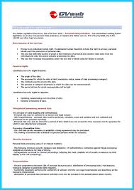 Data Management Cover Letter Job And Resume Template Entry Image