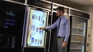 Digital Vending Machines For Sale Delectable Digital Signage On Vending Machines NAMA OneShow