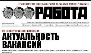Курсовая работа застенчивость и тревожность ВКонтакте 1045564 вакансии 11 474 088 резюме 337 729 ком Курсовая работа застенчивость и тревожность
