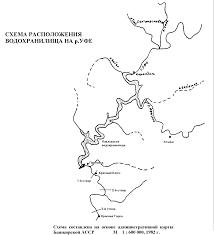 Реферат Тактика спасательных работ и ликвидации последствий при   водохранилища Тактика спасательных работ и ликвидации последствий при прорыве плотины водохранилища