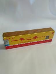 Крем Yiganerjing (Іганержинг), 15г, цена 195 грн., купить в Львове —  Prom.ua (ID#636909235)