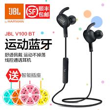 jbl v100 bluetooth earphones. jbl v100 bt bluetooth headset music headphones ear style sport running wireless call wire into the earphones f