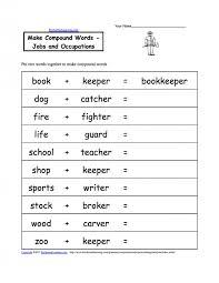 Math. compound word activities for kindergarten: Esl Word Forms ...