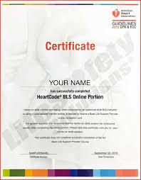aha certificate of pletion