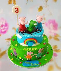 Peppa Pig George And Dino Theme Customised 2 Layer Designer Fondant