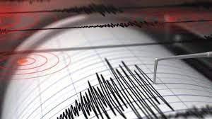 Son Depremler! Bugün İstanbul'da deprem mi oldu? Son dakika 16 Temmuz AFAD  ve Kandilli deprem listesi – Cep Sayfam