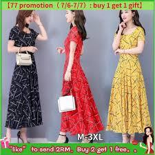 <b>YILIAN</b>  Summer Dresses <b>2019 New Style</b> Big Shredded Flower ...