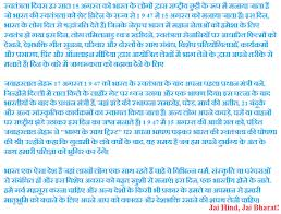 essay th essay on independence day in hindi for hope this will help you all guys to prepare for your 15 school programs prepare your self for this competition and celebrate this 71th independence