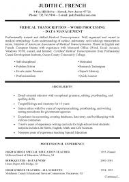 Special Education Teacher Resume Objective Examples