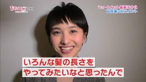 かなこももクロ百田夏菜子の髪型ショートvsロングかわいいのは