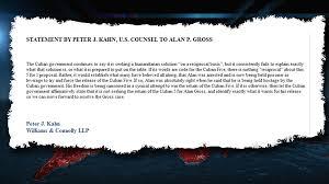 sec clinton n govt spar after blitzer interview the in fact gross s