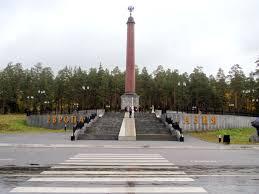 Резултат слика за europe asia obelisk