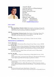 Latest Resume Format Doc Lcysne Com
