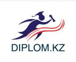 Работа На Бизнес и услуги kz страница  Диплом дипломная работа написать дипломную работу на заказ