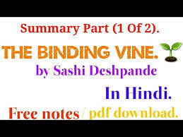 ignou bege 105 the binding vine by