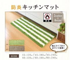 flame resistant rug flame resistant kitchen mat gy x cm fiberglass hearth rugs fire resistant uk