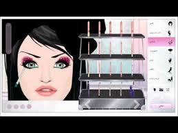 my video makup video hope you like it الفيديو تبعي جميع الحقوق محفوظة