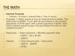 how credit cards interest calculated lesson plan 2 credit credit cards
