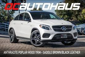 Amg gle 43 4matic coupe. 2019 Used Mercedes Benz Amg Gle 43 4matic Coupe At Oc Autohaus Serving Westminster Ca Iid 20419823