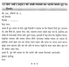 importance of good health essay in hindi docoments ojazlink essay of health about on importance good