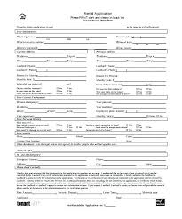 House Rental Application Template