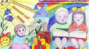 Мой любимый детский сад Добро пожаловать Главная