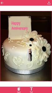 Name On Anniversary Cake By Bhavik Savaliya