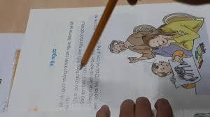 Tiếng Việt lớp 1 - tập đọc
