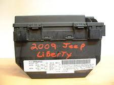 2009 jeep fuse box 2009 jeep liberty totally integrated module underhood fuse box 04692300ac