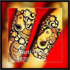 Ganpati Mehndi Design Ganpati For Bridal Mehndi Booking And Mehndi Classes Call