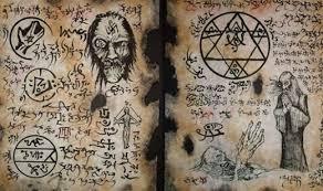 مرصاد نیوز | اسراری خوفناک از کتابهای نفرین شده/ از خواندن این مطالب حذر  کنید! + تصاویر