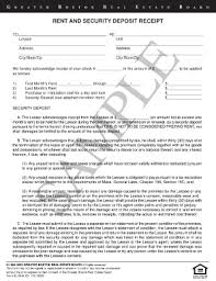 Bill Of Sale Form Vermont Rental Application Form Templates ...