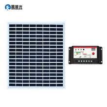 <b>10w</b> 12v <b>solar panel</b>