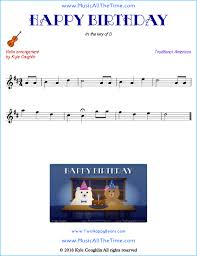 Large print music for beginning violin is a 21 page *ebook available as an instant pdf download that includes 17 popular tunes and 3 beginner level scales (a, d & g major) for violinists. Happy Birthday Violin Sheet Music