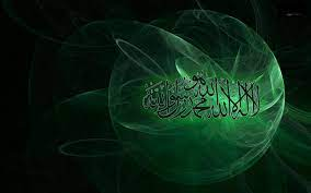 Desktop Background Islamic Wallpaper