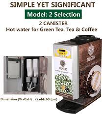 Tea Coffee Vending Machine Dealers In Mumbai New Two Selection Tea Coffee Vending Machine Manufacturer Supplier