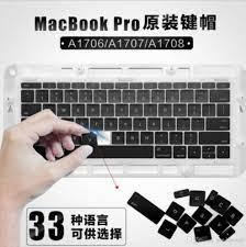 Satın Al Yeni ABD / İNGILTERE / DE / SP / FR Klavye Macbook Pro Retina Için  Anahtar Kap Tuşları 13 A1706 A1708 15 A1707 Klavye Tuşları Seti, TL68.13
