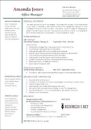 Medical Office Administration Duties Medical Office Assistant Duties Resume Resumes For Entry Level