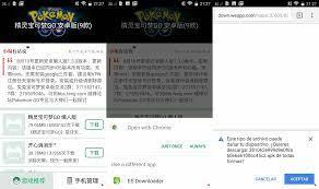 Laden Sie die gehackte Anwendung von Pokemon Go